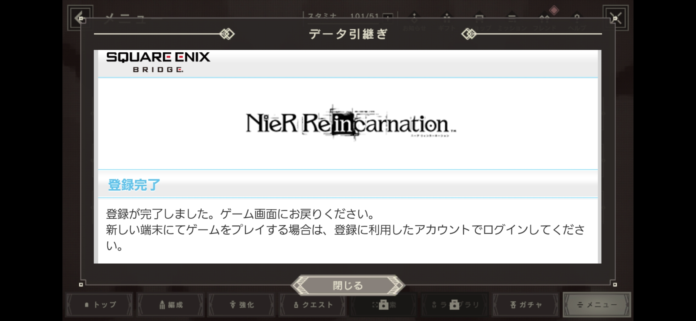 Screenshot_20210218-172844_NieR