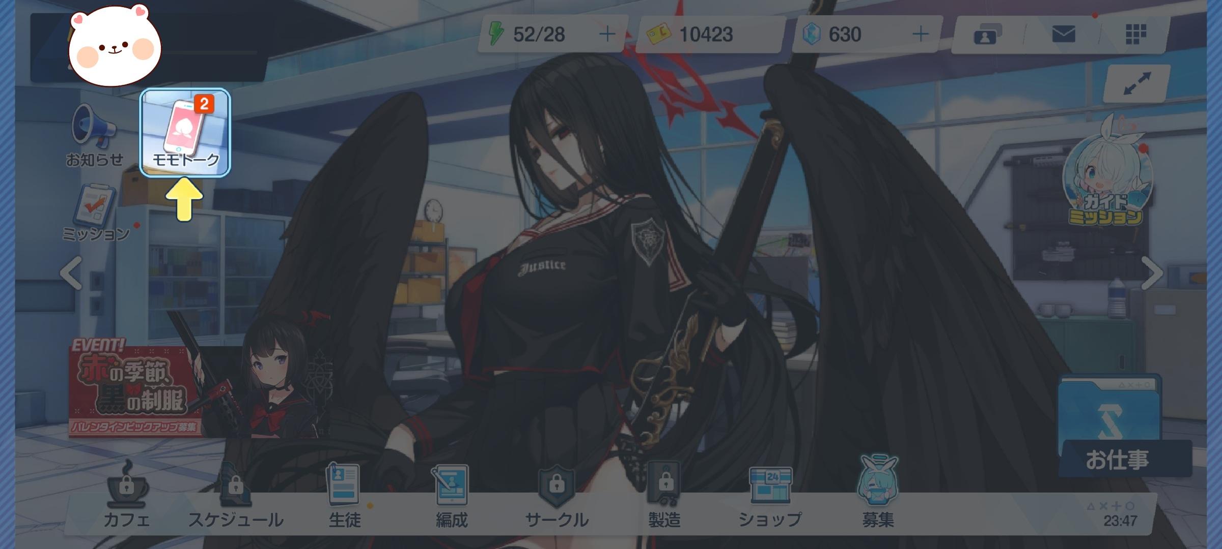 Screenshot_20210219-234721.jpg