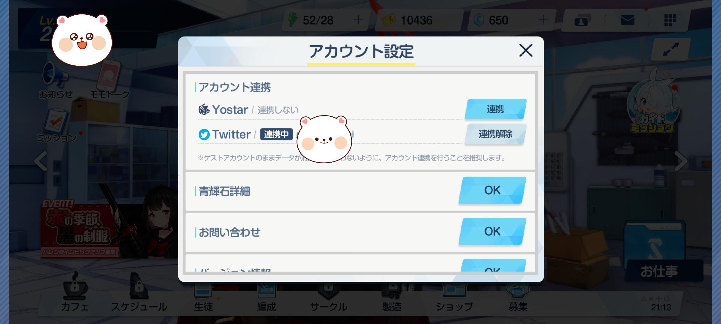 Screenshot_20210222-211400.jpg